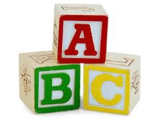 ABC blocks 1
