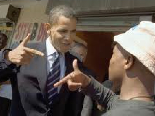 Barack and a brother