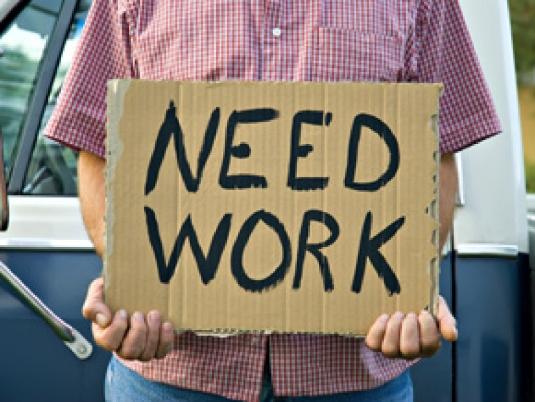need work 1