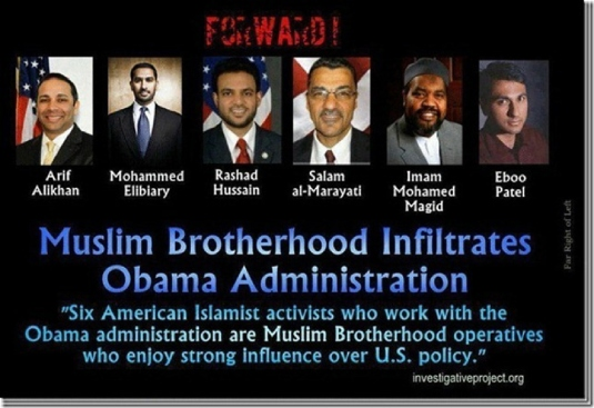 Obama's Islamic brotherhood for