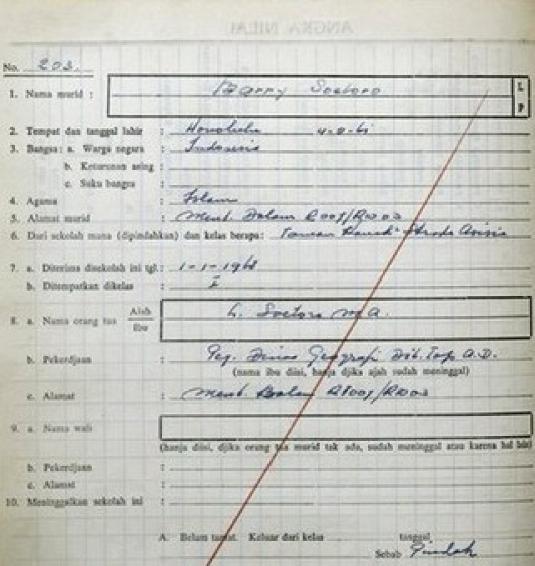 Barry Soetoro document 1