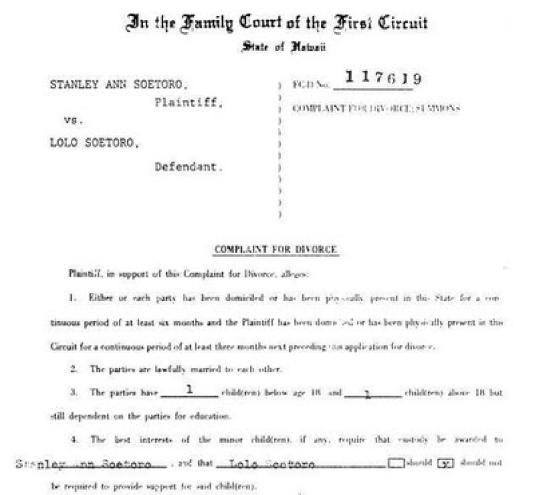 Barry Soetoro document 2