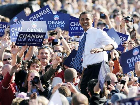 Obama campaign 1