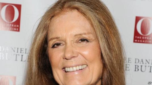 recipient - Gloria Steinem