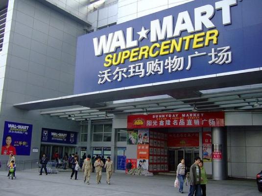 Walmart - China 1