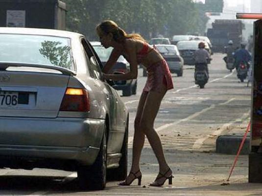 prostitute 1a