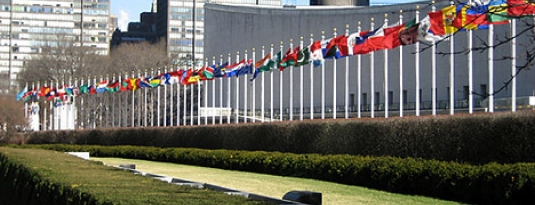United nation building 1