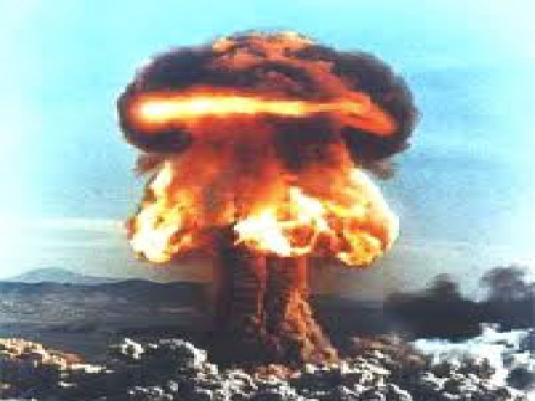 atomic bomb 1a