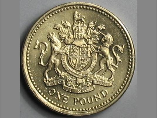1 pound - British coin