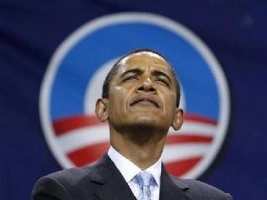 Obama logo - arrogant 1a