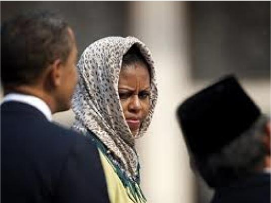 Obama sharia law 1a