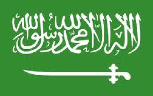 Saudi Arabia - Islam 1