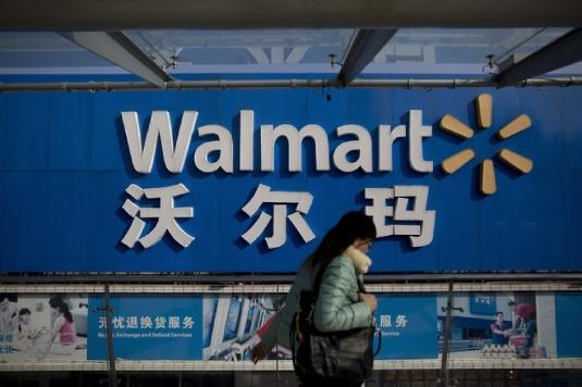 Walmart - China 2